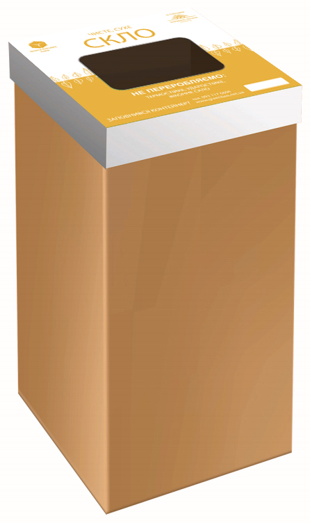 Контейнер для сортування скла. Купити контейнер для скла. Відро для сортування. cjhendfyyz. сортування. як правильно сортувати