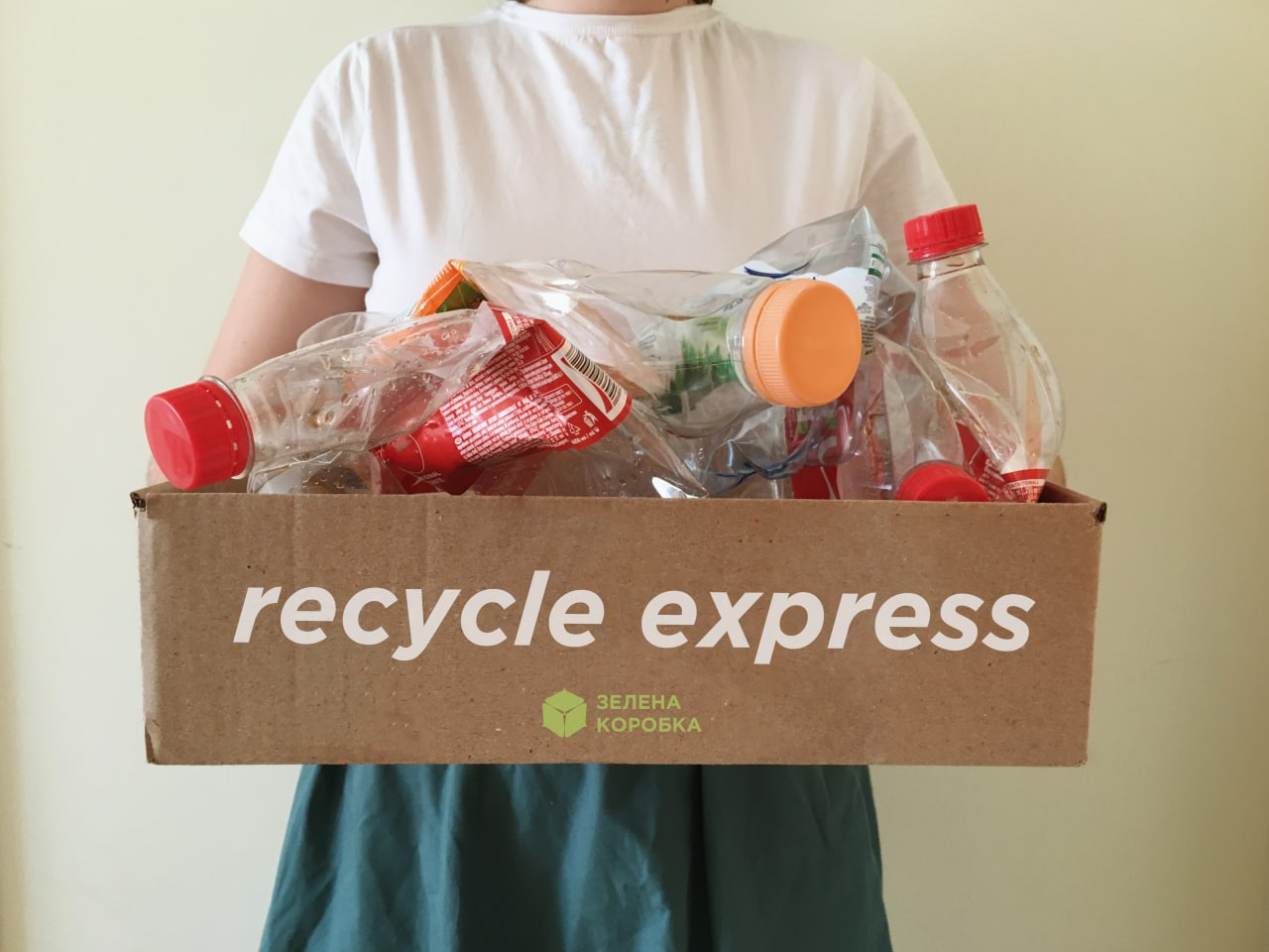 Доставка пластику на переробку – чи екологічно?